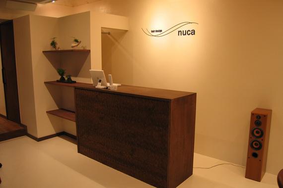 nuca_reception_counter1.jpg
