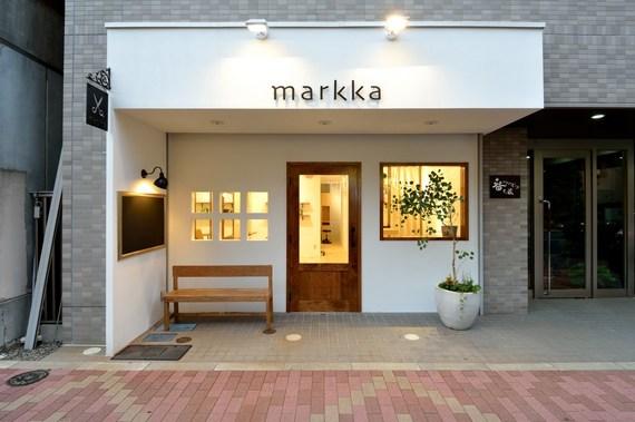 markka020.jpg