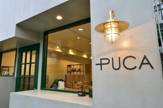PUCA0007.jpg
