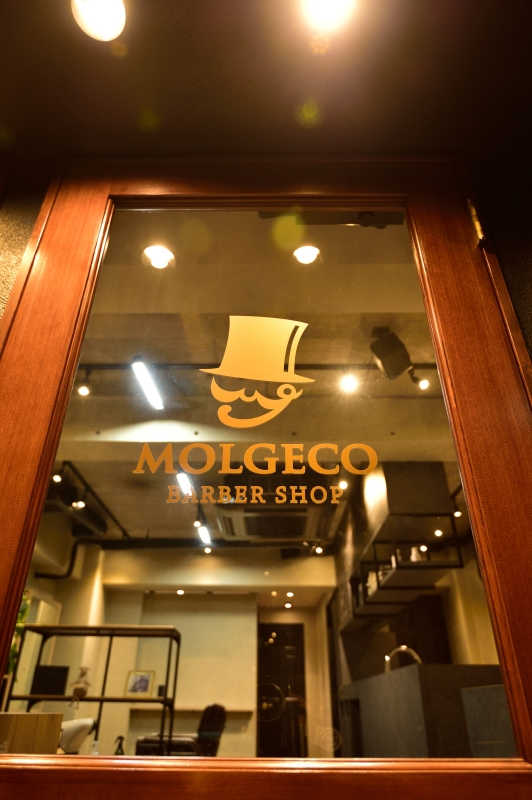 MOLGECO_0035.jpgのサムネール画像